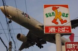 JA8943さんが、伊丹空港で撮影した日本航空 777-246の航空フォト(写真)