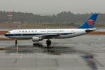 ヨルダンさんが、成田国際空港で撮影した中国南方航空 A300B4-622Rの航空フォト(写真)