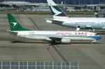 WING_ACEさんが、関西国際空港で撮影した深圳航空 737-8Q8の航空フォト(写真)