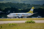 Dojalanaさんが、函館空港で撮影したAIR DO 737-54Kの航空フォト(写真)