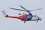 へりさんが、名古屋飛行場で撮影した広島県防災航空隊 AW139の航空フォト(写真)