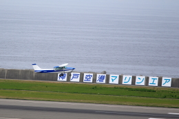 T.Sazenさんが、神戸空港で撮影した日本個人所有 172M Skyhawkの航空フォト(飛行機 写真・画像)