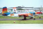 apphgさんが、静浜飛行場で撮影した航空自衛隊 T-3の航空フォト(飛行機 写真・画像)