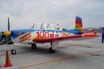 apphgさんが、静浜飛行場で撮影した航空自衛隊 T-3の航空フォト(写真)