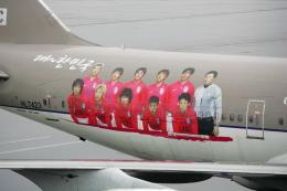 アシアナ航空 Boeing 747-400 (HL7423)  航空フォト | by SKYLINEさん  撮影2006年05月10日%s