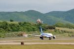 Dojalanaさんが、函館空港で撮影した東北エアサービス BK117B-2の航空フォト(飛行機 写真・画像)
