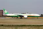 GE90-115bさんが、成田国際空港で撮影したエバー航空 777-35E/ERの航空フォト(写真)