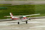 パンダさんが、帯広空港で撮影した日本個人所有 172P Skyhawk IIの航空フォト(写真)