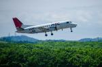 パンダさんが、釧路空港で撮影した北海道エアシステム 340B/Plusの航空フォト(飛行機 写真・画像)