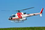 パンダさんが、旭川空港で撮影した朝日航洋 AS350B3 Ecureuilの航空フォト(写真)