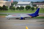 ドンムアン空港 - Don Muang Airport [DMK/VTBD]で撮影されたオリエント・タイ航空 - Orient Thai Airlines [OX/OEA]の航空機写真
