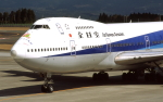 WING_ACEさんが、鹿児島空港で撮影した全日空 747SR-81の航空フォト(飛行機 写真・画像)