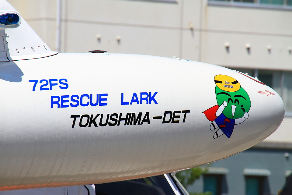 yuuka no kazeさんの海上自衛隊 Mitsubishi UH-60J (8961) 航空フォト