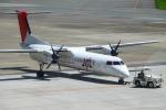 Kuuさんが、福岡空港で撮影した日本エアコミューター DHC-8-402Q Dash 8の航空フォト(写真)