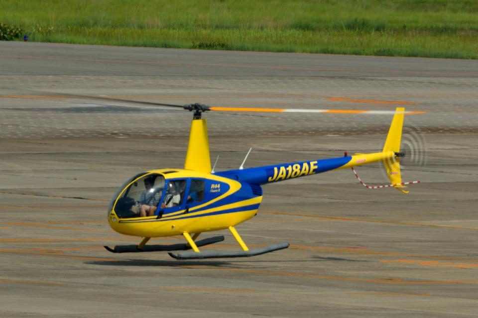 T.Sazenさんの日本個人所有 Robinson R44 (JA18AE) 航空フォト