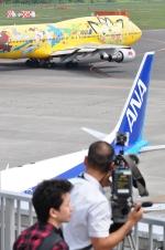 とおまわりさんが、新千歳空港で撮影した全日空 747-481(D)の航空フォト(写真)