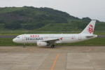 長崎空港 - Nagasaki Airport [NGS/RJFU]で撮影された香港ドラゴン航空 - Dragonair [KA/HDA]の航空機写真