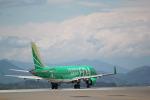 takaRJNSさんが、静岡空港で撮影したフジドリームエアラインズ ERJ-170-100 SU (ERJ-170SU)の航空フォト(写真)