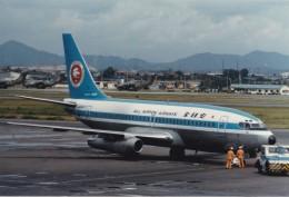 うすさんが、名古屋飛行場で撮影した全日空 737-281/Advの航空フォト(飛行機 写真・画像)