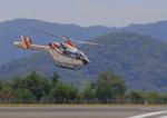 ふじいあきらさんが、広島空港で撮影した朝日新聞社 MD 900/902の航空フォト(写真)