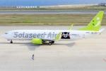 あかりんさんが、神戸空港で撮影したソラシド エア 737-81Dの航空フォト(写真)