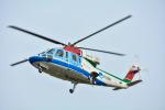 パンダさんが、松本空港で撮影した新潟県消防防災航空隊 S-76Bの航空フォト(写真)