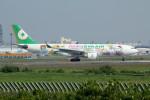 アイスコーヒーさんが、成田国際空港で撮影したエバー航空 A330-203の航空フォト(写真)