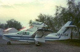 チャーリーマイクさんが、ホンダエアポートで撮影した日本個人所有 LA-250 Renegadeの航空フォト(飛行機 写真・画像)