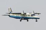 パンダさんが、調布飛行場で撮影した新中央航空 228-212の航空フォト(写真)