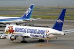 xxxxxzさんが、羽田空港で撮影した全日空 767-381の航空フォト(飛行機 写真・画像)