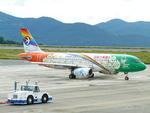 岡山空港 - Okayama Airport [OKJ/RJOB]で撮影された中国東方航空 - China Eastern Airlines [MU/CES]の航空機写真