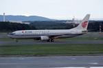 アイスコーヒーさんが、新千歳空港で撮影した中国国際航空 737-8Q8の航空フォト(飛行機 写真・画像)