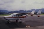 チャーリーマイクさんが、小倉空港で撮影した日本法人所有 T337G Super Skymasterの航空フォト(写真)