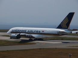 ぺすんさんが、関西国際空港で撮影したシンガポール航空 A380-841の航空フォト(飛行機 写真・画像)