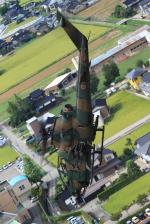 クロスランドおやべ  - Crossrand Oyabeで撮影された陸上自衛隊 - Japan Ground Self-Defense Forceの航空機写真