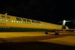 HeinkelCCCPさんが、マカオ国際空港で撮影したエバー航空 MD-90-30の航空フォト(飛行機 写真・画像)