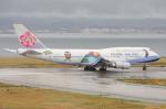 WING_ACEさんが、関西国際空港で撮影したチャイナエアライン 747-409の航空フォト(飛行機 写真・画像)