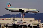 チャーリーマイクさんが、福岡空港で撮影した日本近距離航空 YS-11A-208の航空フォト(写真)