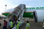 HeinkelCCCPさんが、マカオ国際空港で撮影したエバー航空 A330-203の航空フォト(飛行機 写真・画像)