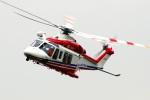 へりさんが、横浜赤レンガ倉庫で撮影した横浜市消防航空隊 AW139の航空フォト(写真)