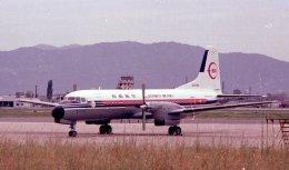 チャーリーマイクさんが、福岡空港で撮影した南西航空 YS-11A-202の航空フォト(写真)