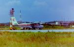 宮古空港 - Miyako Airport [MMY/ROMY]で撮影された南西航空 - Southwest Air Lines [NU/SWL]の航空機写真