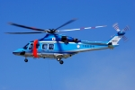 へりさんが、蘇我スポーツ公園で撮影した千葉県警察 AW139の航空フォト(写真)