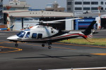 へりさんが、東京ヘリポートで撮影した社有機 AW109SPの航空フォト(写真)