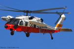 Chofu Spotter Ariaさんが、蘇我スポーツ公園で撮影した海上自衛隊 UH-60Jの航空フォト(飛行機 写真・画像)