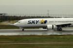 アイスコーヒーさんが、神戸空港で撮影したスカイマーク 737-8FZの航空フォト(飛行機 写真・画像)