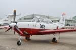 パンダさんが、茨城空港で撮影した航空自衛隊 T-7の航空フォト(飛行機 写真・画像)