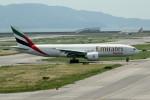 アイスコーヒーさんが、関西国際空港で撮影したエミレーツ航空 777-F1Hの航空フォト(写真)