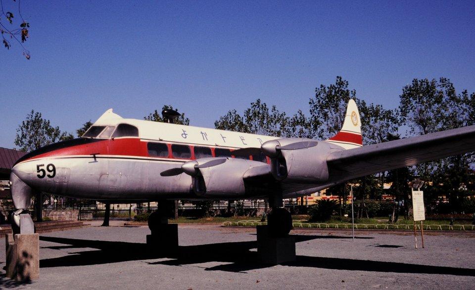 チャーリーマイクさんの日本国内航空 De Havilland DH.114 Heron (JA6159) 航空フォト