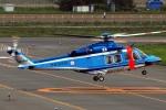 へりさんが、札幌飛行場で撮影した北海道警察 AW139の航空フォト(写真)
